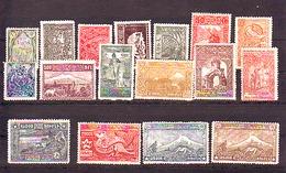 ARMENIE - Armenia - N° YVERT 102 à 117 - 17 VALEURS QUELQUES TIMBRES AVEC ADHERENCES  SERIE EVALUEE A 70.00€ - Arménie
