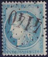 N°60A Oblitéré GC 4140 De Verdun Sur Saone (70), Très Belle Frappe, Une Froissure D'angle, TB - 1871-1875 Cérès