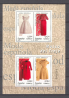 Spain 2007 - Moda Española Ed 4354 (**) - 1931-Aujourd'hui: II. République - ....Juan Carlos I