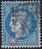N°60A Très Belle Variété Tache Blanche Au Dessus C Du Bas, Ressemble à 1D1, Mais Non, Jamais Vu Sur Autre Timbre, TB - 1871-1875 Cérès