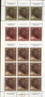 TITO , MICHEL 1686 , MNH - Blocks & Sheetlets