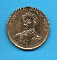 Monnaie - GRECE - 1844-1994 - 150 XPONIA - Grecia
