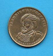 MONNAIE - GRECE - 1844-1994 - 150 XPONIA - Grèce