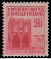 Italia (Repubblica Sociale Italiana) - Monumenti Distrutti: BOLOGNA LOGGIA DEI MERCANTI - 20 C - 1944 - Holidays & Tourism