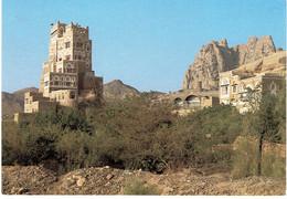 CPM YEMEN SANA'A - Wadi Dhar - Le Dar Al Hajar - Yemen
