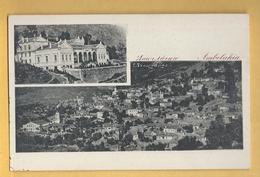 C.P.A. AMBELAKIA  En Thessalie - Grèce