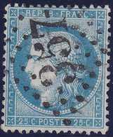 N°60A Oblitéré Par GC Refait Avec Les 3 Chiffres Refaits, Bien Visible Les Chiffres Sont Refaits, Très Belle Frappe TB - 1871-1875 Cérès