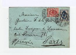 Sur Enveloppe 2 Timbres Empire Russe Armoirie CAD Mockba 1908. CAD Paris Distribution. (1033x) - 1857-1916 Empire