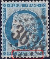 N°60A Position 138G3 état Final, Rare, Très Belle Variété Suarnet 38 état Final Avec ES Et 25 C Très Dégradés, Rare, TB - 1871-1875 Cérès