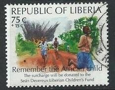 Liberia 1994 Sc#B22 Used  2016 Scott Value $3.25 - Liberia