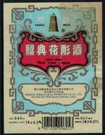 Rare // Etiquette De Vin // Non Classés // Vin Chinois - Etiquettes