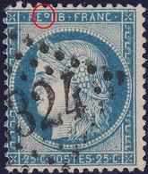N°60C Très Belle Variété, P De REPUB Transformée En Petit O, TB Et Rare - 1871-1875 Cérès