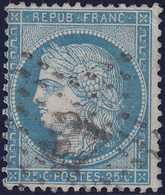 N°60A Oblitéré étoile 37, 1er Choix. - 1871-1875 Cérès
