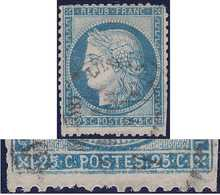 N°60 Avec Cartouche Inférieur Très Déformé, Spectaculaire, Rare, Quelques Dents Rognées - 1871-1875 Cérès