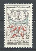 """Tunisie YT 463 """" Foire De Tunis """" 1958 Neuf** - Tunisie (1956-...)"""