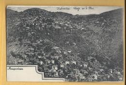 C.P.A. Makrinitsa En Thessalie Village Sur Le Pelion - Grèce