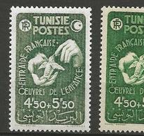 TUNISIE N° 320 Impression Défectueuse NEUF** SANS CHARNIERE  / MNH - Tunisia (1888-1955)