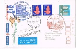 31224. Entero Postal First Flight B 747F, NAGOYA (Japon) 1991. Aereo KLM To Amsterdan, RETOUR - Corréo Aéreo