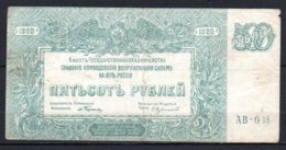616-Russie Du Sud Billet De 500 Roubles 1920 AB-018 - Russie