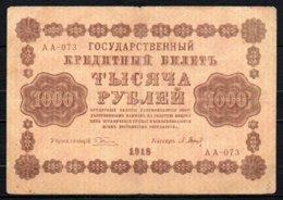 616-Russie Billet De 1000 Roubles 1918 AA073, Coupures En Haut - Russie