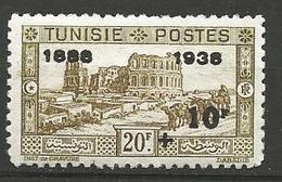 TUNISIE N° 204 Gom D'origine NEUF** SANS CHARNIERE  / MNH - Tunisia (1888-1955)