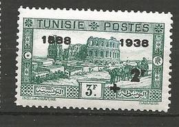 TUNISIE N° 201 Gom D'origine NEUF** SANS CHARNIERE  / MNH - Tunisia (1888-1955)