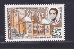TUNISIE N°  815 ** MNH Neuf Sans Charnière, TB (D8228) Centenaire Du Collège Sandiki 1975 - Tunisie (1956-...)