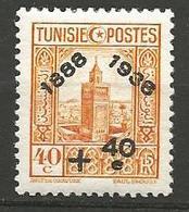 TUNISIE N° 194 Gom D'origine NEUF** SANS CHARNIERE  / MNH - Tunisia (1888-1955)