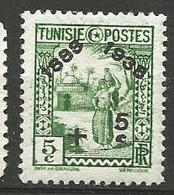 TUNISIE N° 188 Gom D'origine NEUF** SANS CHARNIERE  / MNH - Tunisia (1888-1955)