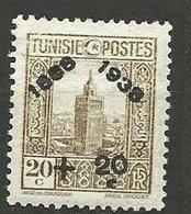 TUNISIE N° 191 Gom D'origine NEUF** SANS CHARNIERE  / MNH - Tunisia (1888-1955)
