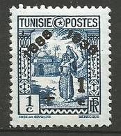 TUNISIE N° 185 Gom D'origine NEUF** SANS CHARNIERE  / MNH - Tunisia (1888-1955)