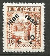 TUNISIE N° 189 Gom D'origine NEUF** SANS CHARNIERE  / MNH - Tunisia (1888-1955)