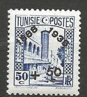 TUNISIE N° 195 Gom D'origine NEUF** SANS CHARNIERE  / MNH - Tunisia (1888-1955)