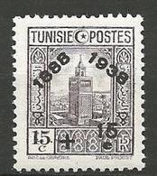 TUNISIE N° 190 Gom D'origine NEUF** SANS CHARNIERE  / MNH - Tunisia (1888-1955)