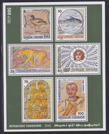 TUNISIE BLOC N°   13 ** MNH Neuf Sans Charnière, TB (CLR421) Mosaîques Tunisiennes - 1976 - Tunesien (1956-...)