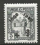 TUNISIE N° 187 Gom D'origine NEUF** SANS CHARNIERE  / MNH - Tunisia (1888-1955)