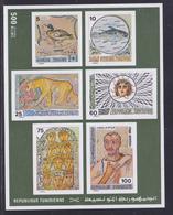 TUNISIE BLOC N°   13 ** Non Dentelé MNH Neuf Sans Charnière, TB (CLR422) Mosaîques Tunisiennes - 1976 - Tunisie (1956-...)