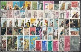 ESPAÑA 1974 Nº 2167/2231 AÑO USADO COMPLETO 65 SELLOS - Espagne