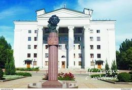 Stamps Of Ukraine (local) From Donetsk With Love PostCard ( Denkmal Von A.S Pusckin ) - Ukraine
