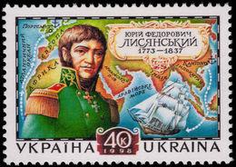 Ukraine 1998 Yurii Fyodorovich Lysyanskyi Unmounted Mint. - Ukraine