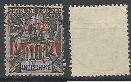 INDOCHINE Colis Postaux CP N° 4 - Cachet VINH Annam - Voir Photo Pour état Du Timbre - Indochina (1889-1945)