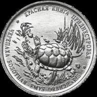PMR Transnistrija, 2018, Turtle 1 Rubel, Rubl. Rbl - Russie