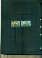 SENEGAL FLEURS 2 VAL NEUFS A PARTIR DE 0.60 EUROS - Sénégal (1960-...)