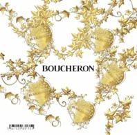 France 2019 BF Coeur De BOUCHERON - MNH / Neuf - Blocs & Feuillets