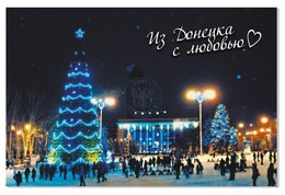Stamps Of Ukraine (local) From Donetsk With Love  PostCard ( City Christmas Tree ) - Autres - Europe