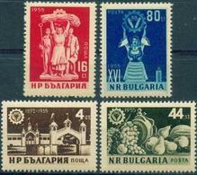 BULGARIA \ BULGARIE - 1955 - Foire De Plovdive - 4v** - 1945-59 People's Republic
