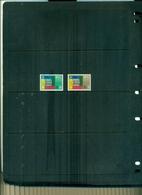CEYLON XX UNESCO 2 VAL NEUFS A PARTIR DE 1 EURO - Sri Lanka (Ceylan) (1948-...)