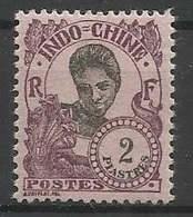 INDOCHINE N° 116 Neuf Avec Charnière De 1922 - Indochina (1889-1945)