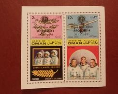 State Of Oman 1971 - Space Apollo 14 Ovp Single Sheet Perf Deluxe (71.02.11)- Cosmos Moon Landing Astronauts Rocket Rare - Oman