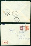 Yugoslavia 1963 Ambulance Railway Post Bahnpost Rijeka - Zagreb 23 B - 1945-1992 Socialist Federal Republic Of Yugoslavia